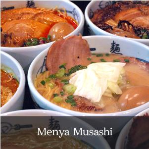 Menya Musashi top below